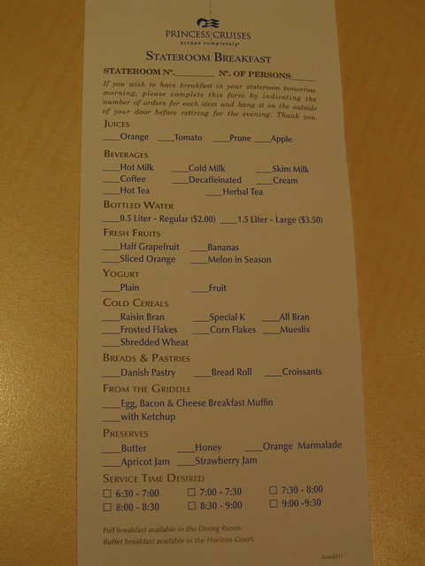 Room Service Breakfast Menu