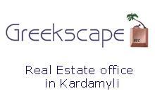 Greekscape