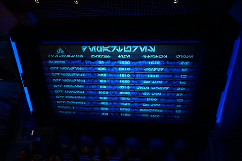 Departure Board in the Star Tours Queue | by Disney, Indiana