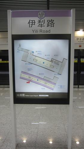 上海地下鉄10号線 伊犁路駅