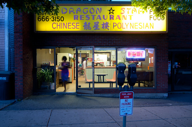 Chinese Food Somerville Broadway