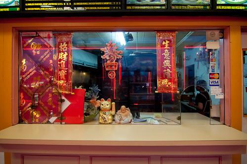 Grove Hall Chinese Food