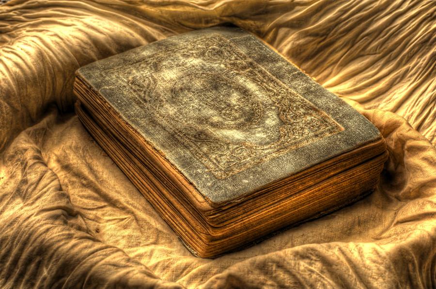 Мечеть Фейсала получит 100 старинных копий Священного Корана