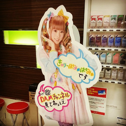 Kyary Pamyu Pamyu stand at the karaoke | by zapeipaa