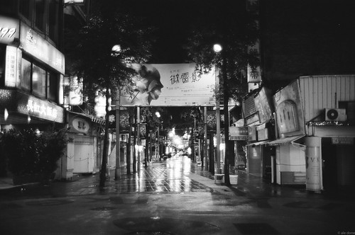 night at ximending | by ale done