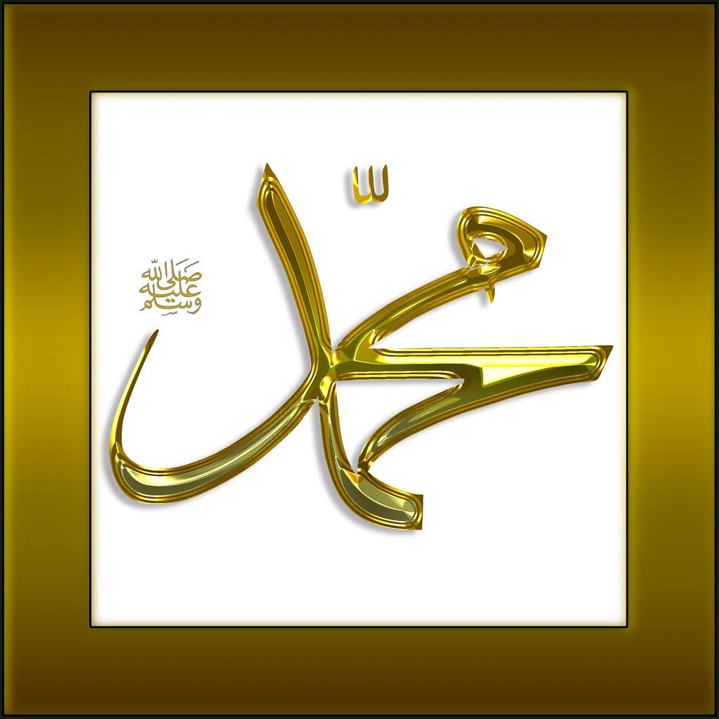 Muhammad Islamic Calligraphyophet Muhammad Peace Be Upo Flickr
