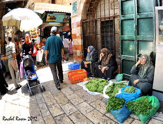 The Vine Leaves and Vegetables Sellers - Old City of Jerusealem | by Rachel16857