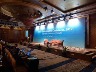 ZTE 8th Global Analyst Conference, 2012 | by CCS Insight