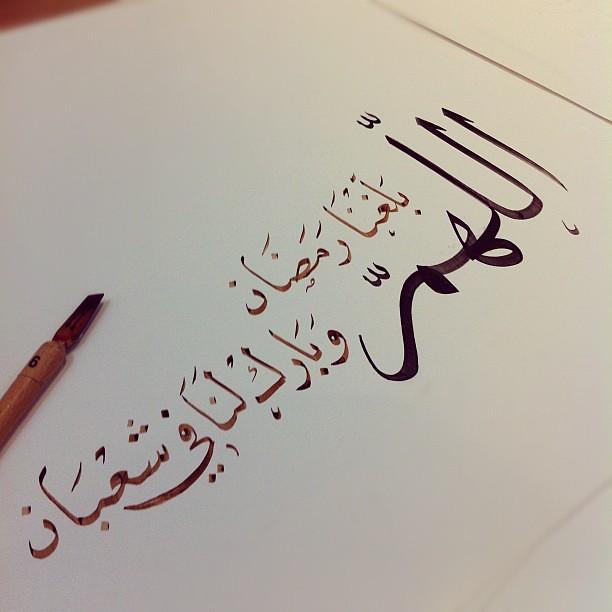 كلمة شعبان.. الشيخ العثيمين رحمه الله 7419634130_dce8b37fd