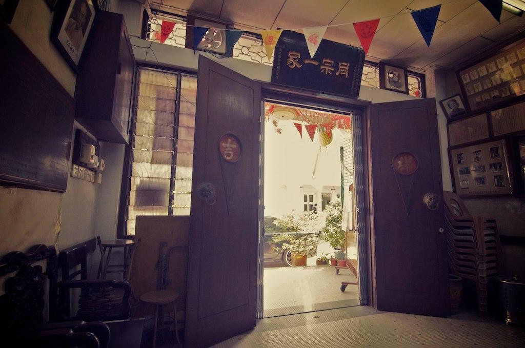 The Doorway, Kwong Wai Siew Li Si She Shut Clan Association ...