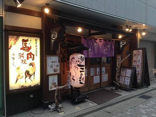 nagano-matsumoto-shinmiyoshi-outside