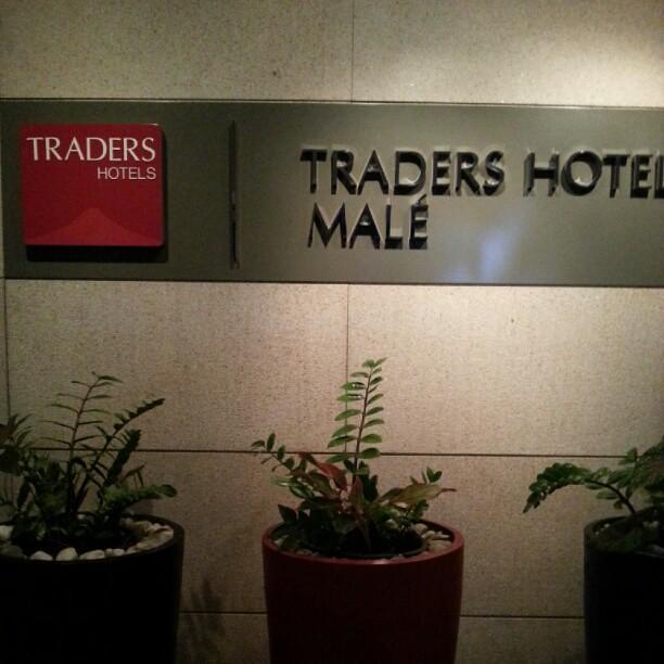 Traders Hotel By Shangri La Hong Kong