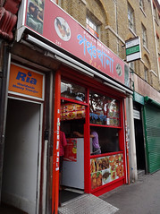 Picture of Ponchokhana, E1 1DB
