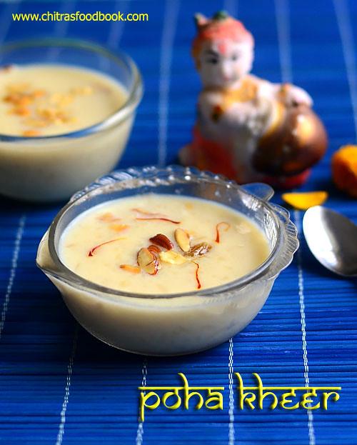 Poha kheer recipe
