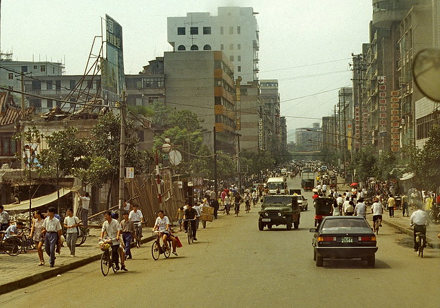 Chenzhou China  city images : Chenzhou, Hunan Province, China 1994 | Flickr Photo Sharing!