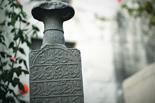 Ottoman grave marker | by sixthland