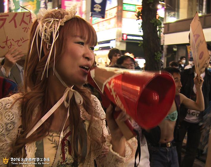 《東京自由打工族》劇照。(提供:2016台灣國際勞工影展)