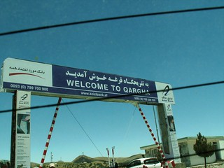 Welcome to Qargha | by erohiyat