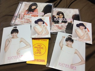 Mayuyu's solo debut single :D | by kalleboo