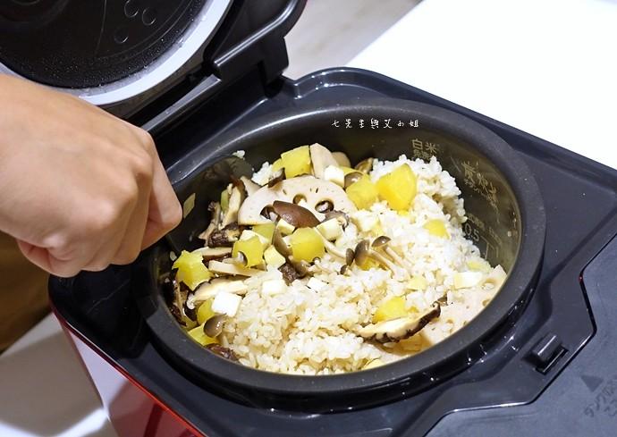 20 MITSUBISHI 三 菱蒸氣回收 IH 電子鍋