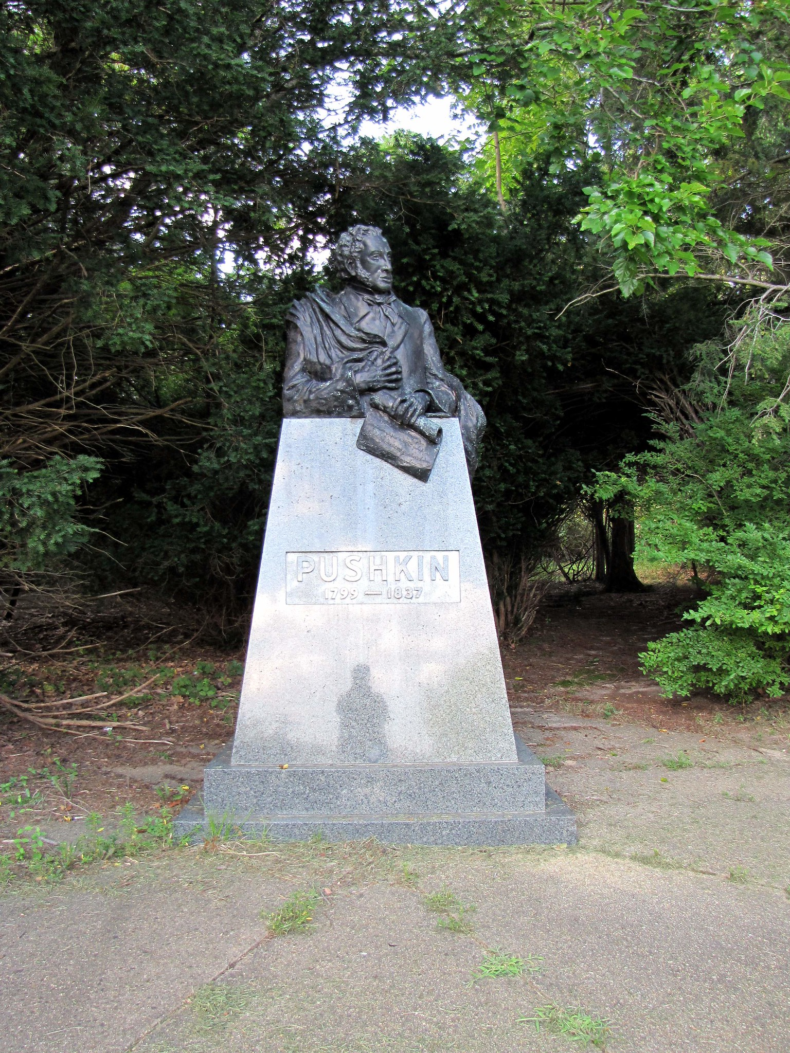 Aleksandr Pushkin Memorial