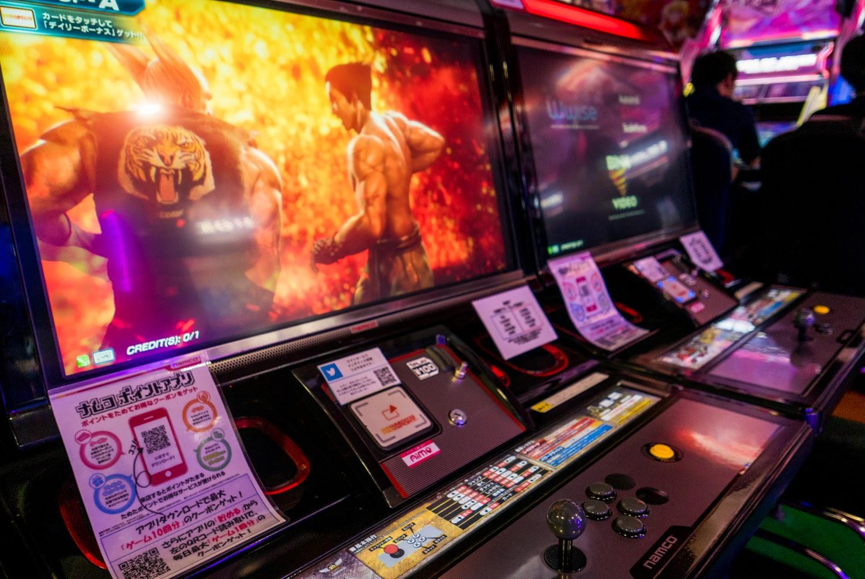 Namco Arcade-1090453