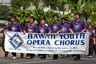 2012 Aloha Festivals Floral Parade | by onecardshort