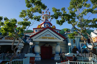 Toontown City Hall | by Disney, Indiana