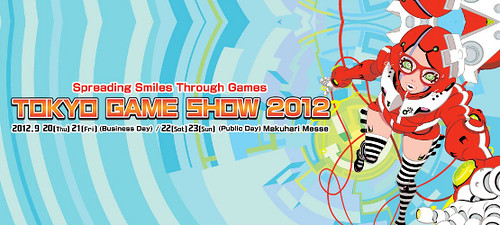 Tokyo Game Show 2012 | by PlayStation Europe