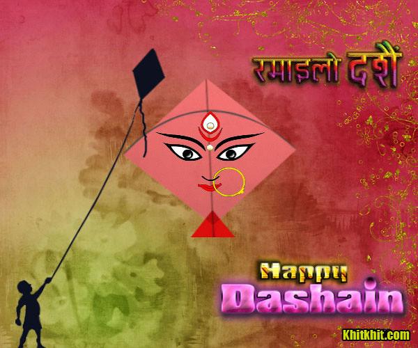 Dashain greetings cards 10 make you own dashain greeting c flickr dashain greetings cards 10 by nepali jokes m4hsunfo