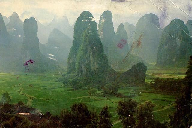 guilin - fantastic landscape  postcard