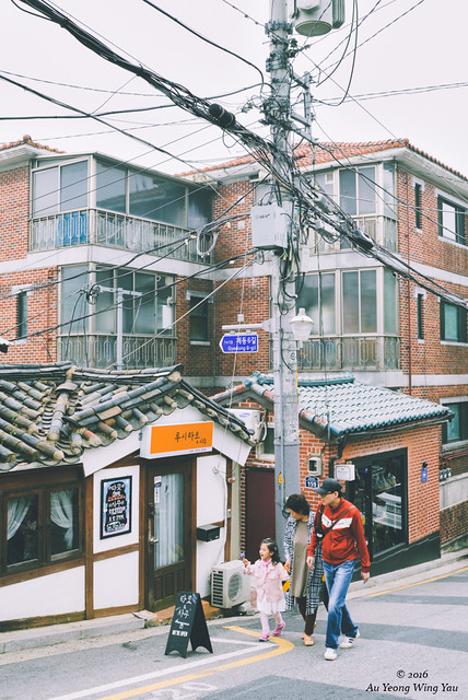 Seoul 2016: Family Time In Samcheongdong