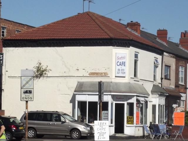 Tea Rooms Dulverton