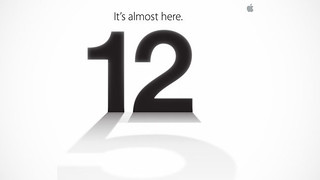 My predictions for Apple's Fall 2012 announcement | by ben.pike