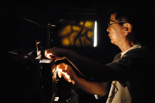 Jun'ichi Okuyama (JPN) @ EXTREMITIES Jolt Japanese Australian Sonic Festival | by hermetic tin drum