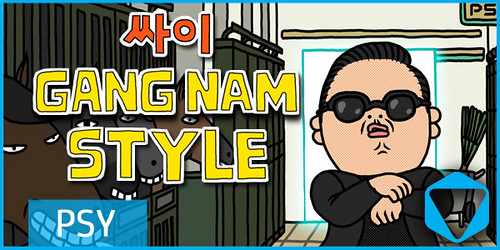 PSY | by PlayStation Europe
