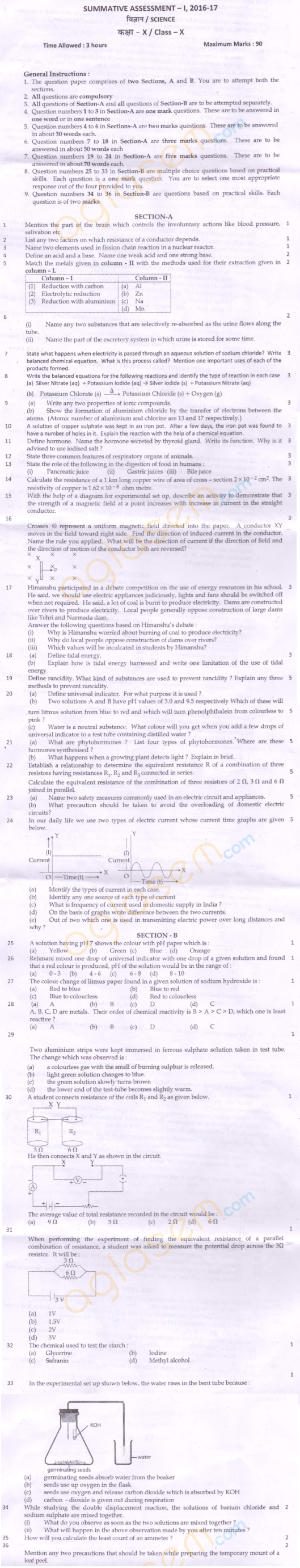 Cbse class 10 sample papers sa1 solved english 2015-16 set 1.