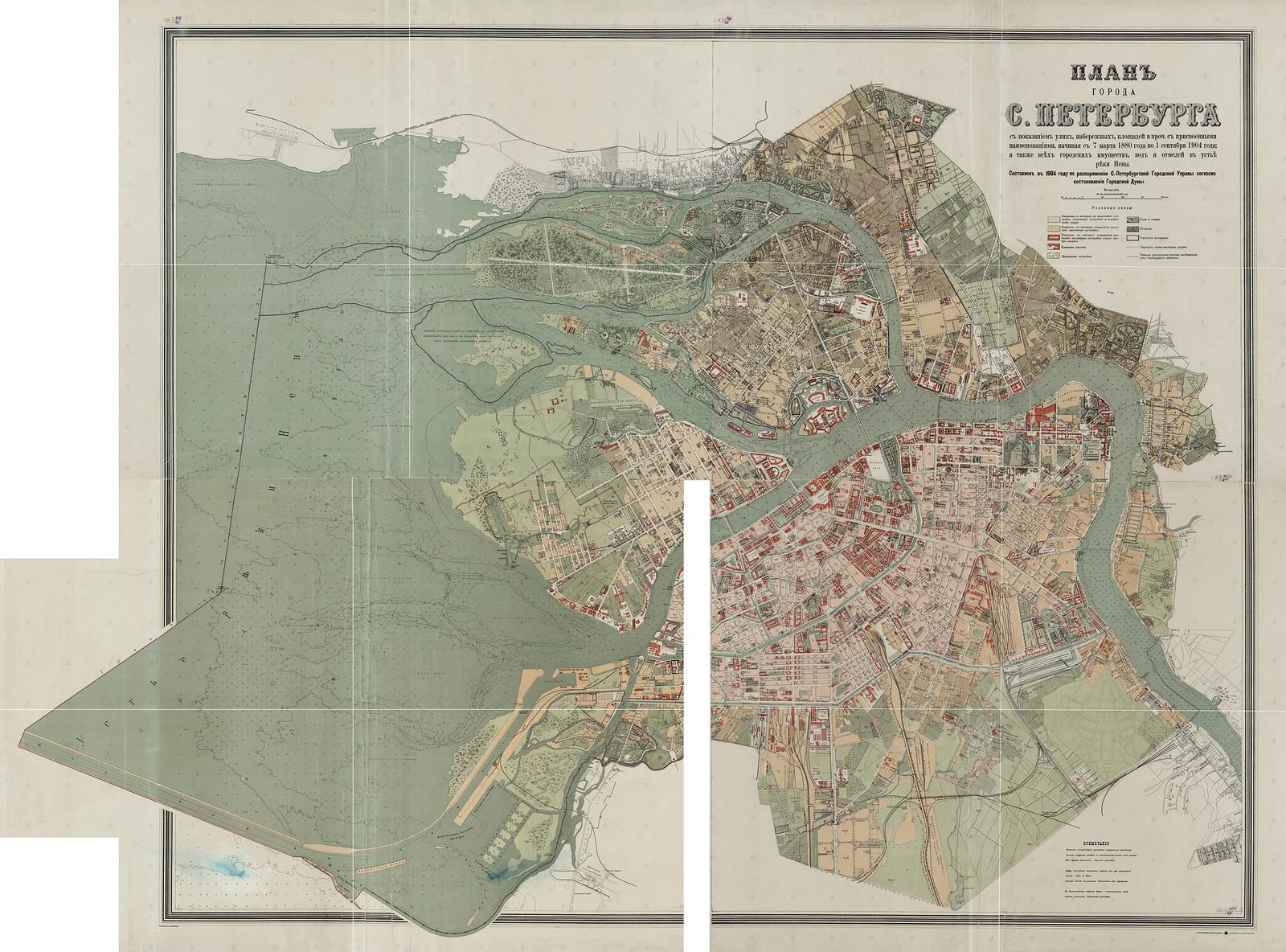 1904. План Санкт-Петербурга