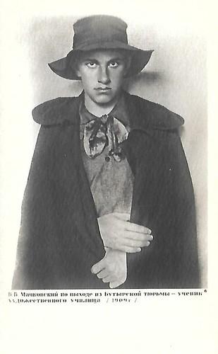 Vladimir Mayakovsky, 1909