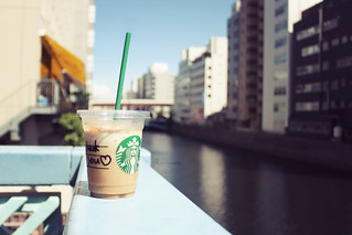 Coffee with a view | by Reem eng