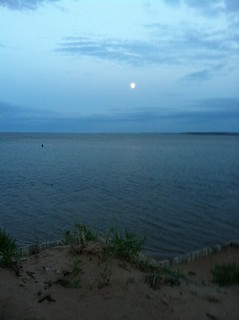 Blue Moon at North Rustico August 30, 2012 | by Government of Prince Edward Island