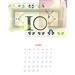 October Calendar - Vertical