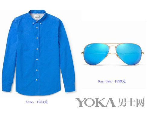 Sunglasses + clothes with color to create eye effect 4 LOOK