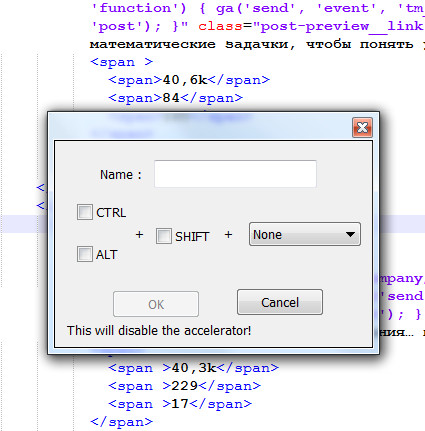 notepad_window_10