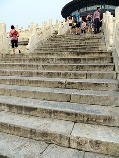 Temple of heaven steps has 3 x 9 steps - only the Emperor can have 9 steps up to his shack. | by Andrew Warrington