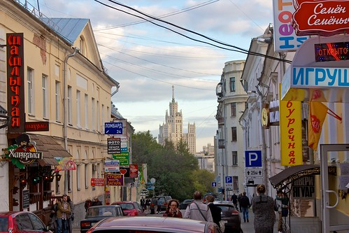 Moscow center's evening buzz | by Nekr0n