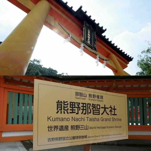 kbcg-Kansai Trip8