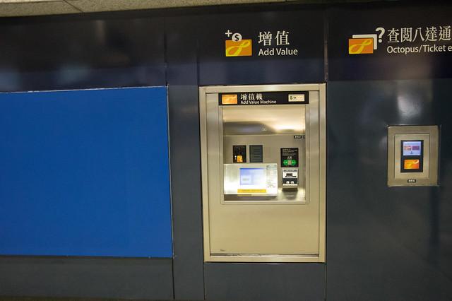 香港エクスプレスで行く、香港マカオ旅行記-69.jpg