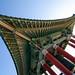 Korean Bell of Friendship and Bell Pavilion-9111