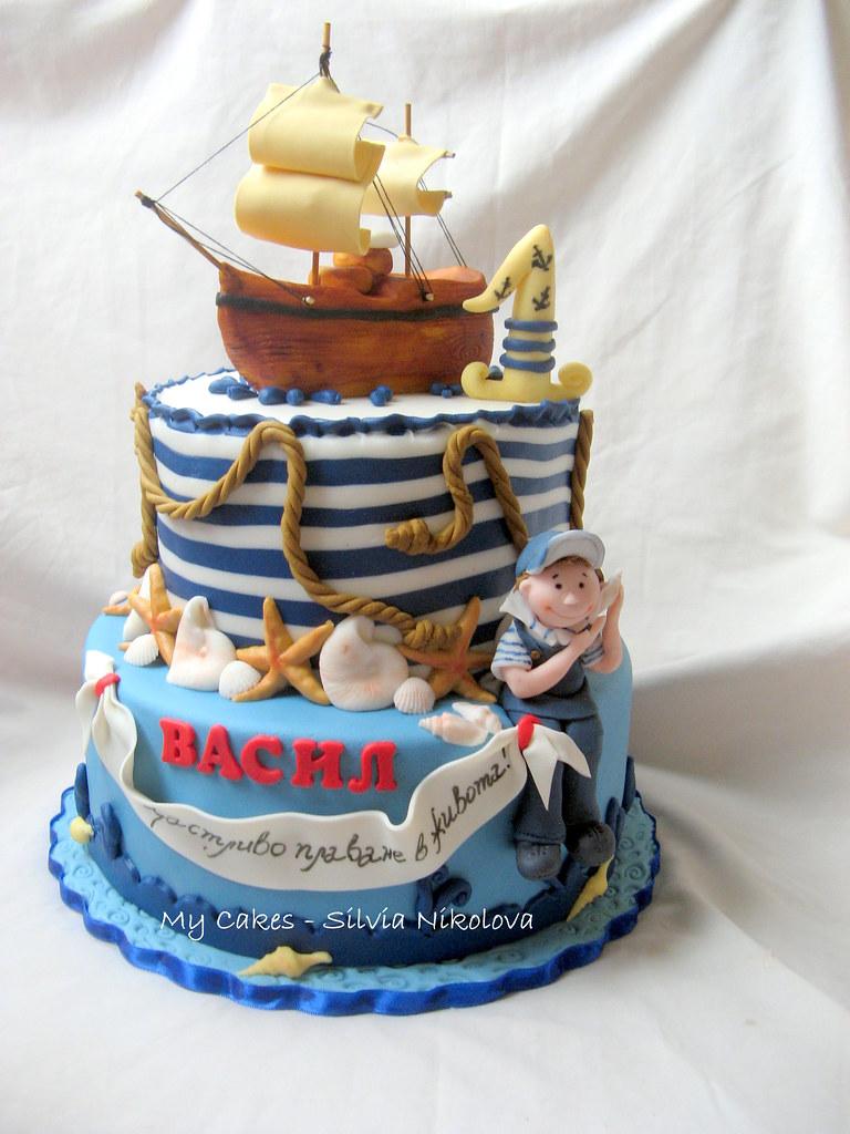 Lighthouse Cake Company